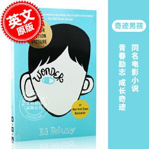 预售 奇迹男孩 英文原版 Wonder 青春励志小说 RJ Palacio 帕拉秋 同名电影小说版 进口原版图书 儿童青少年读物