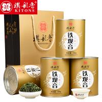 新茶 祺彤香茶叶 韵境安溪铁观音 清香型茶叶乌龙茶500g礼盒装