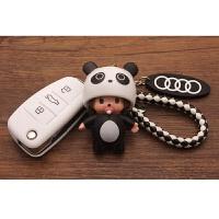 汽车钥匙包套壳1 3钥匙套适用于Q3男女钥匙包 老6Q7TT硅胶钥匙套世帆家SN0909 熊猫蒙奇奇