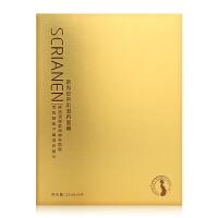 创盈 斯利安亲肌滋养面膜25ml 5片装 孕妇专用面膜贴 孕妇护肤品 化妆品
