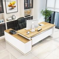 办公家具老板桌大班台办公桌简约现代单人大班桌时尚主管经理桌子