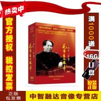 正版包票红色经典系列故事 *的故事5DVD大型红色故事电视片视频光盘碟片