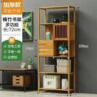 简易多层书架置物架实木落地简约现代收纳架学生书柜储物柜