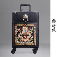【支持礼品卡支付】初弎潮牌中国风20寸龙刺绣登机箱拉链拉杆万向轮旅行行李箱