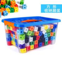 方形积木儿童益智塑料玩具拼插拼接宝宝百变 250粒收纳盒
