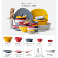 碗具套装北欧碗碟套装家用吃饭碗餐具套装陶瓷盘 日式碗盘筷246人套装