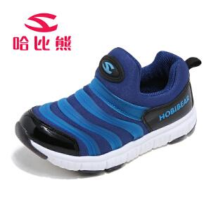 哈比熊儿童运动鞋毛毛虫男童鞋春秋季透气网鞋女童休闲鞋子跑步鞋