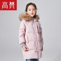 高梵童装2018女童毛领羽绒服中长款冬季新品保暖95白鸭绒品牌正品
