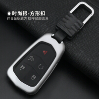 ?凯迪拉克钥匙包XT5 ATSL改装XTS CT6 SRX汽车钥匙扣套保护壳?