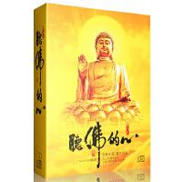 佛教音乐大悲咒心经梵音佛曲车载cd光盘佛歌曲汽车cd碟片5CD