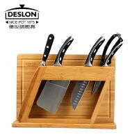 德世朗进口优质钼钒钢厨房刀具七件套LY-TZ001-7