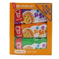 嘉顿(Garden) 时时食夹心饼干(椰子味+芝士干酪味+柠檬味) 294g 盒装