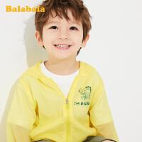 巴拉巴拉儿童外套男童装时尚洋气夏装宝宝上衣连帽长袖皮肤衣轻薄