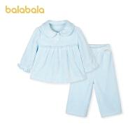【3件4折价:86.4】巴拉巴拉女童睡衣套装秋冬季儿童家居服保暖加绒法兰绒中大童宝宝