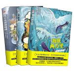 凡尔纳三部曲(中小学新课标书目,青少年阅读经典读物,跨越科幻与文学的经典著作)