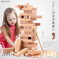 大号儿童益智力数字叠叠高抽积木 层层叠游戏叠叠乐 桌游玩具