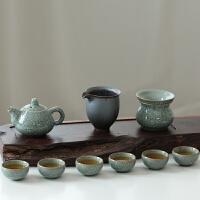 龙泉青瓷功夫茶杯茶具套装陶瓷茶壶冰裂套装家用中式复古茶具整套