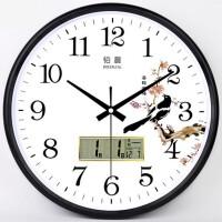 北欧风创意静音挂钟客厅个性钟表现代简约钟家用石英钟圆形时钟挂表 液显