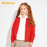 巴拉巴拉儿童外套女童春装童装百搭洋气韩版外衣中大童时尚上衣潮