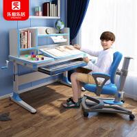 乐仙乐居小户优选儿童学习桌实木书桌小学生写字桌椅组合套装升降课桌椅子