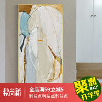 玄关装饰画过道壁画现代简约抽象过道走廊壁画 竖版北欧风样板房轻奢挂画 图片色