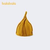 【2件6折:29.4】巴拉巴拉�和�帽子男童女童保暖帽2020冬季新款可�勖热ば【揪驹煨�
