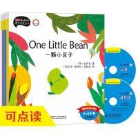 丽声我的第一套亲子英文绘本套装(5-6岁上)(点读版)(配DVD动画及CD光盘)