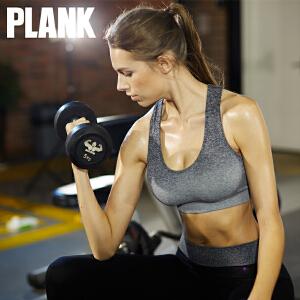 比瘦PLANK 渐变速干运动文胸 无缝少女文胸内衣 健身跑步工字背心运动内衣 PK005