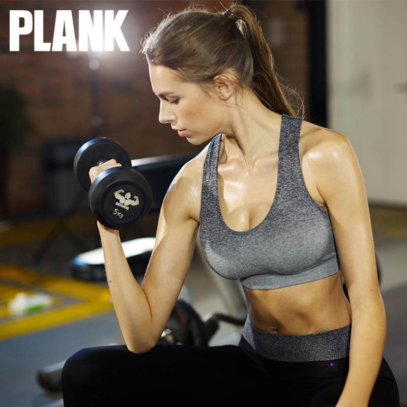 比瘦PLANK 渐变速干运动文胸 无缝少女文胸内衣 健身跑步工字背心运动内衣 PK005比瘦-专注于健康塑身14年
