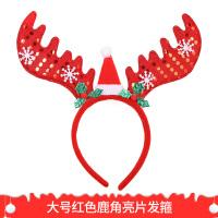 圣诞节头饰装饰品圣诞帽发箍儿童小礼品帽子头箍饰品装饰礼物