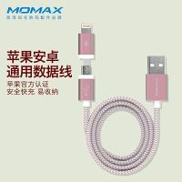 MOMAX摩米士 苹果MFI认证数据线 二合一苹果安卓手机充电线 苹果iPhone 6/6S plus数据传输线ipa