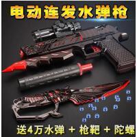 电动连发水弹枪修罗沙鹰玩具枪沙漠之鹰水弹抢穿越火线男孩子玩具
