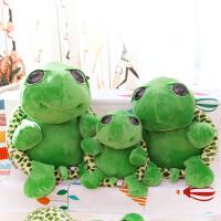 大号大眼乌龟毛绒玩具可爱抱枕布娃娃玩偶公仔情人节生日礼物女孩