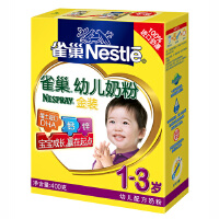 【当当自营】雀巢幼儿奶粉1-3岁进口奶源配方400g/盒