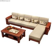 新中式橡木贵妃实木沙发组合现代中式沙发床客厅整装家具小户型 组合