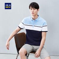 HLA/海澜之家撞色条纹短袖POLO2019夏季新品经典半开襟POLO男