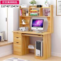 台式电脑桌书桌书架组合家用办公桌子简约现代多功能写字桌