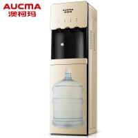 澳柯玛(AUCMA)饮水机童锁家用管线下置式冷热型YLR0.7-5C-B930