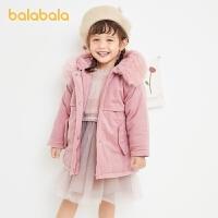 【抢购价:109.9】巴拉巴拉童装儿童棉衣宝宝小童冬棉服洋气女童中长款潮