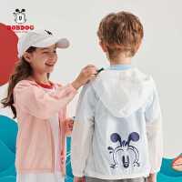 【抢购价:62.8元】巴布豆童装男童外套防晒衣夏季新款儿童女童外穿洋气卡通上衣薄款