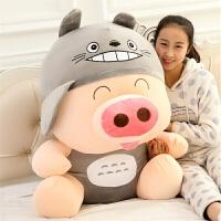 公仔兔子毛绒玩具女生猪玩偶布娃娃轻松熊送女友