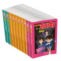 名侦探柯南彩色漫画经典版 (套装11-20册)