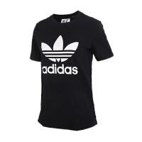 每满400减50 叠加300减50礼券Adidas阿迪达斯 女装 2018新款三叶草运动休闲透气短袖T恤 CV9888