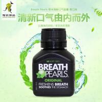 【包邮包税】当当海外购 Breath Pearls 香口珠 50粒
