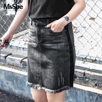 MsShe大码女装2018新款胖mm春装弹力毛边牛仔半身裙短裙M1814997