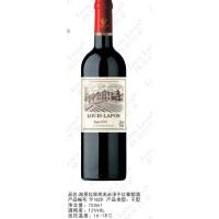 路易拉菲高美必泽干红葡萄酒