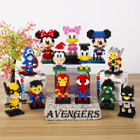 复仇者联盟2人仔超级英雄钢铁侠积木钻石小颗粒积木玩具