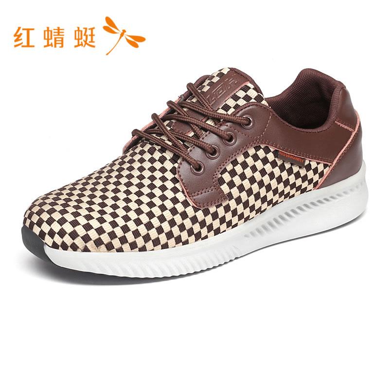 红蜻蜓正品男鞋格子织物休闲系带板鞋低帮鞋WYA7018