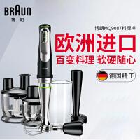 Braun/博朗 MQ9087X多功能进口料理机婴儿辅食手持家用搅拌料理棒