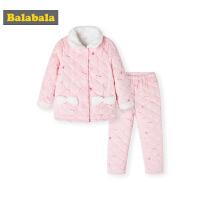 巴拉巴拉女童家居服冬季新款儿童睡衣套装加厚保暖加绒甜美中大童